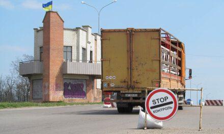 Бердянськ обставляють КПП, відзавтра автомобілі зупинятимуть для контролю – правила в'їзду