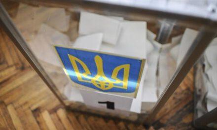 """У """"Слузі народу"""" підтвердили проведення місцевих виборів та назвали дату"""