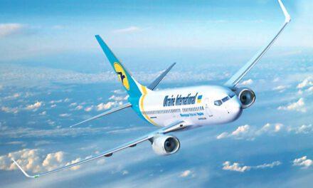 На сайті української авіакомпанії з'явився розклад польотів, стартують вже скоро
