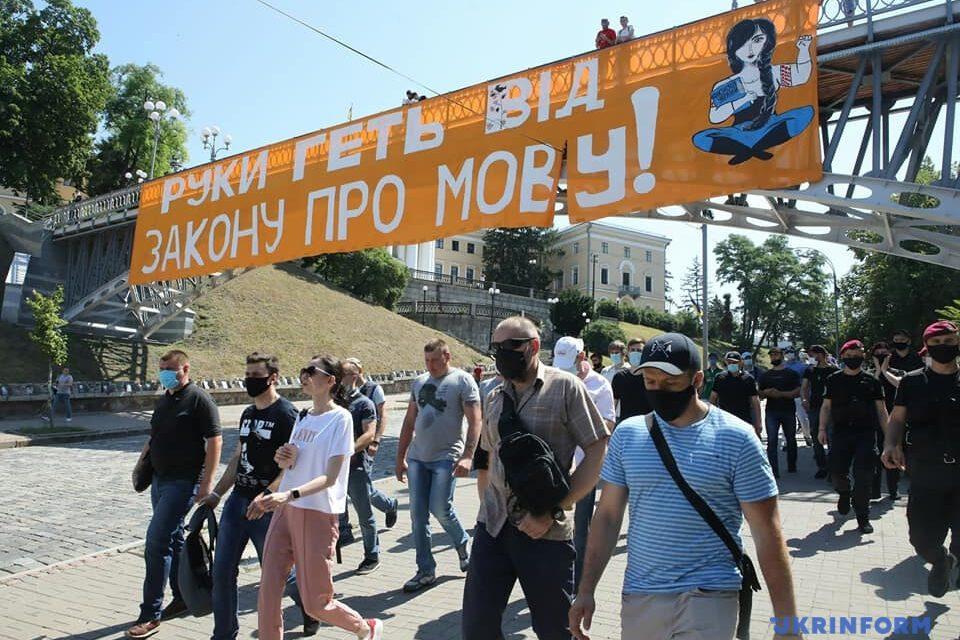 """У Києві, на місці де були барикади, відбулася акція на підтримку """"Закону про мову"""" – фото"""