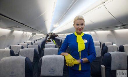 МАУ повідомили, що зупиняють продаж квитків, деякі рейси залишили