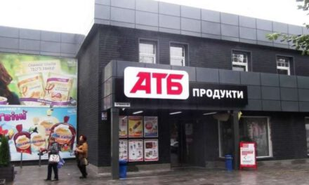 В «АТБ» покоментували ситуацію з приниженням чоловіка охоронцями