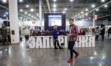 Міська влада Запоріжжя хоче скасувати Бізнес-форум й кошти спрямувати на інше