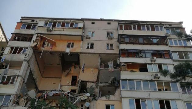 Вибух на Позняках: до квартир, які роздав Зеленський, людей не впускають