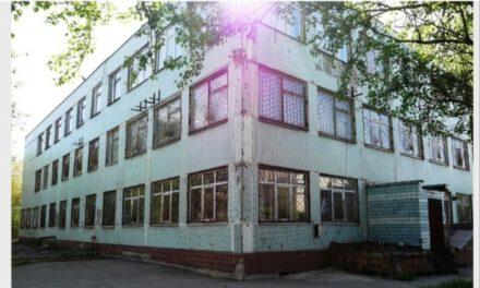 Будівлю інституту в Запоріжжі виставили на аукціон
