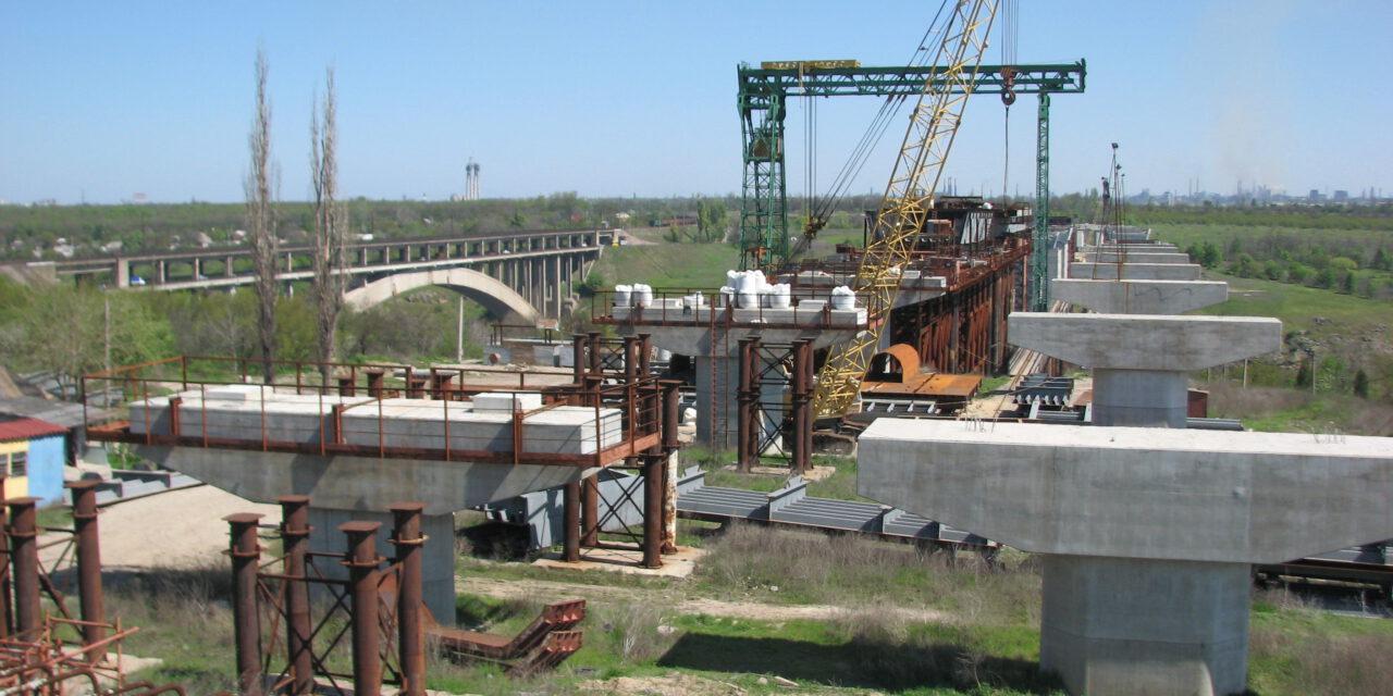 Мости в Запоріжжі: як згорталося та відновлювалося будівництво потягом більш ніж десятиліття