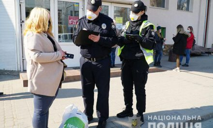 Поліція в Запоріжжі посилить контроль за дотриманням умов карантину
