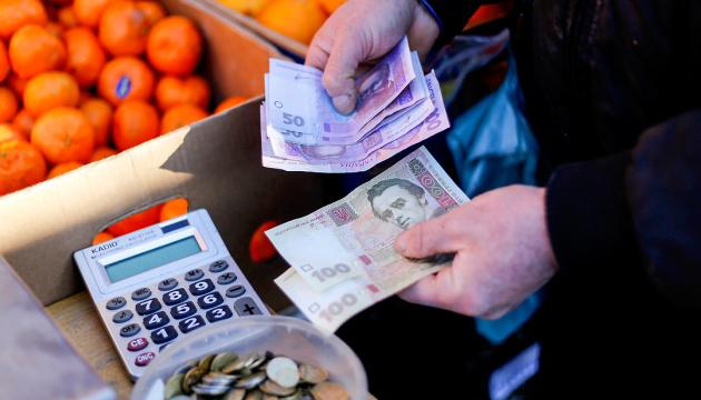 Запоріжцям на замітку: через зростання прожиткового мінімуму змінився розмір державної допомоги