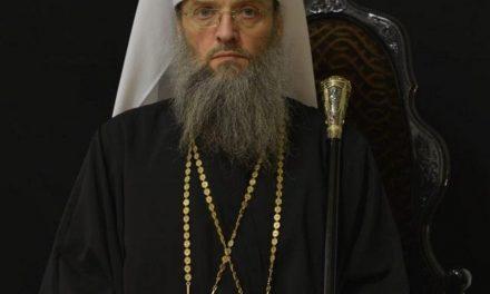 Митрополит Лука прирівняв «ЗапоріжжяПрайд» до проведення парадів вбивць та злодіїв