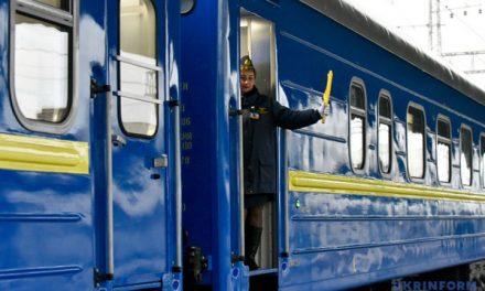 Укрзалізниця стверджує, що чоловік, який побив пасажирку, проник до поїзда самовільно