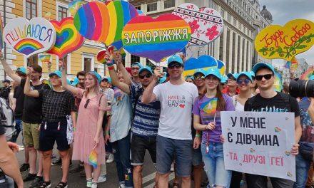 """Замість карнавалів – акція за рівні права: організатори """"ЗапоріжжяПрайд"""" спростували деякі побоювання"""