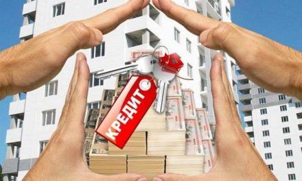 У Запоріжжі затвердили праграму часткової компенсації відсотків за кредит на житло – хто може скористатися