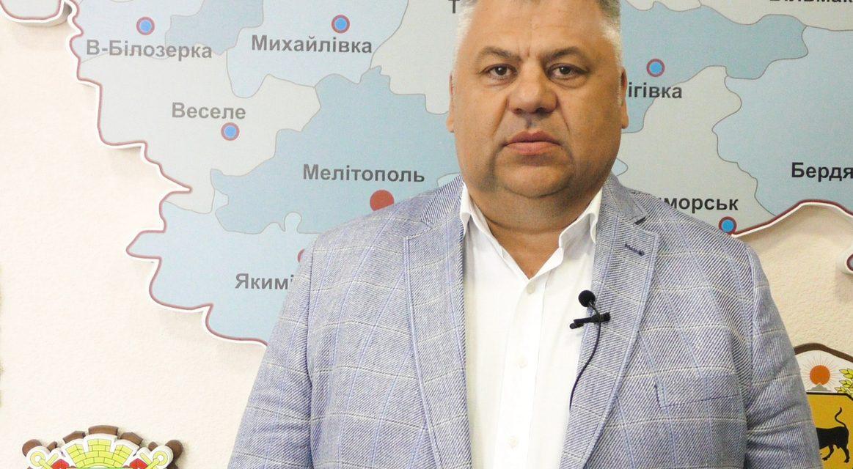 Голова Запорізької ОДА підписав розпорядження про масові скорочення вакантних посад