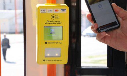 У Запоріжжі активно тестують безконтактну оплату в муніципальному транспорті