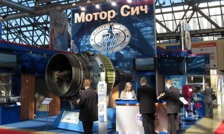 Китайці планують почати проти України міжнародний арбітраж, є сумніви стосовно подальшого існування компанії «Мотор Січ»