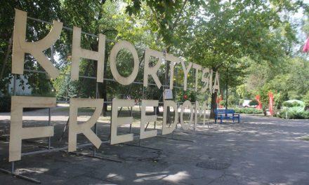 Степанов назвав трешем фестиваль Хортиця Freedom, який провели в умовах поширення хвороби