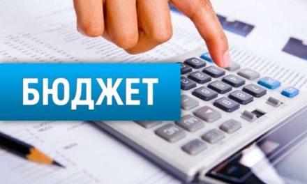 Стали відомими основні показники, які планують в бюджет 2021 року