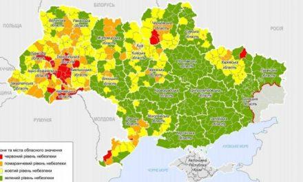 Відсьогодні в Україні почав діяти новий розподіл регіонів на карантинні зони