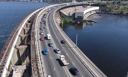 У 2022 році планується реконструкція мостового переходу аварійної ДніпроГЕС