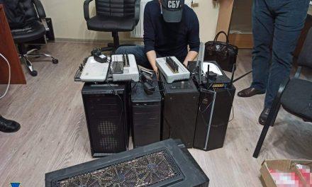 У Запоріжжі СБУ викрила ботоферму, якою керували з Росії
