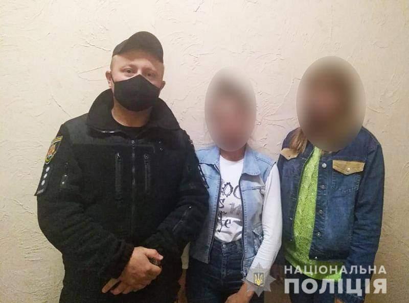На Запоріжжі із реабілітаційного центру втекло двоє підлітків