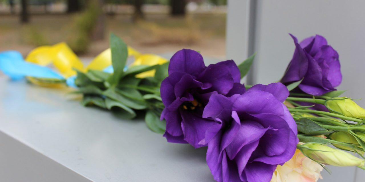 У Запоріжжі вшанували пам'ять загиблих у російсько-українській війні захисників