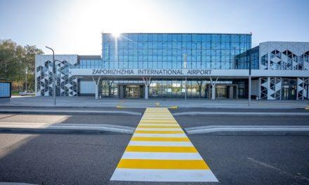 Завтра з нового терміналу аеропорту «Запоріжжя» відправиться перший рейс