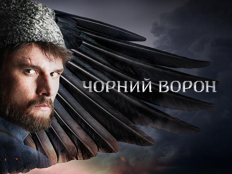 Телеканал 1+1 у своєрідний спосіб привітав українців з Днем захисника