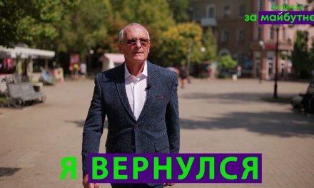 """На Запоріжжі суд зняв з виборів партію """"За майбутнє"""""""