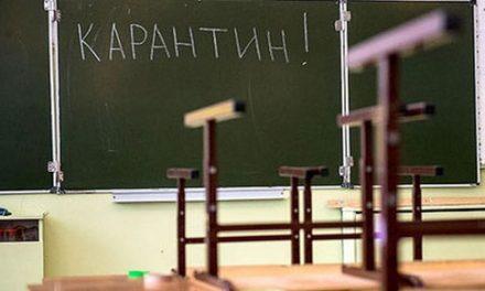 На Запоріжжі майже сотня вчителів захворіли на коронавірус