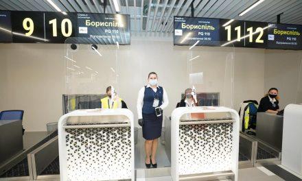 """З нового терміналу аеропорту """"Запоріжжя"""" вилетів перший рейс, з'явилися фото"""