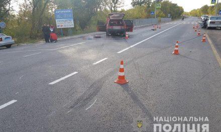 ДТП, що трапилася на Оріхівському шоссе в Запоріжжі була смертельною, поліція шукає свідків