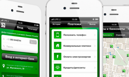 Найкрупніший український банк повідомив про тимчасову зупинку всіх сервісів