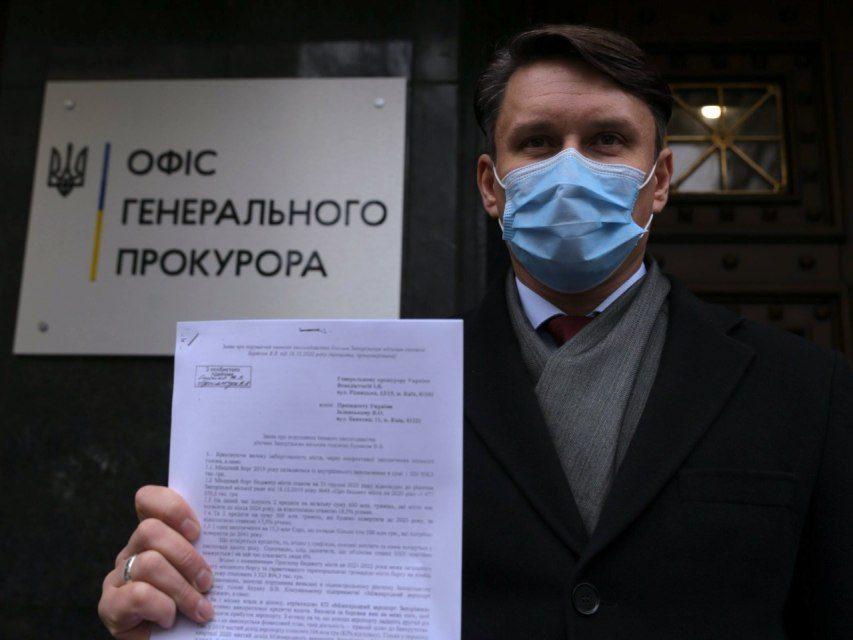 До Генпрокуратури передали заяву про фінансові злочини мера Запоріжжя Володимира Буряка