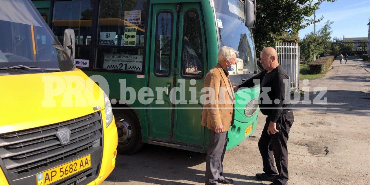 На Запоріжжі обстріляли дві наповнені пасажирами маршрутки