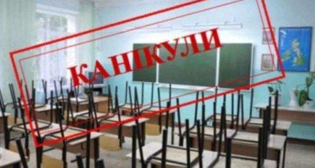 Міський голова Запоріжжя відповів на запитання стосовно канікул у школах