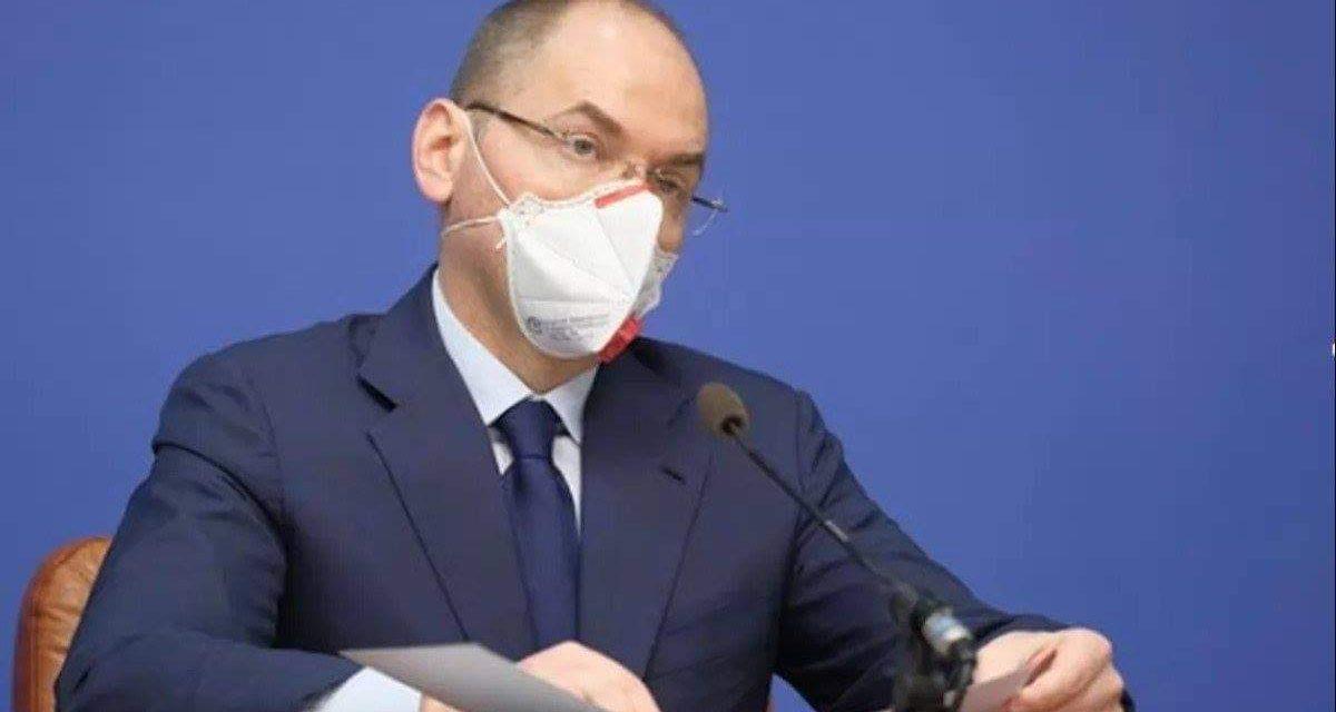 Міністр МОЗ назвав відсоток смертності від Covid-19 в Україні