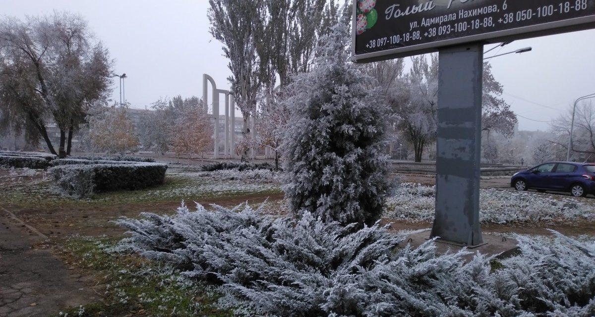 Вже цього тижня на Запоріжжі прогнозують перший сніг