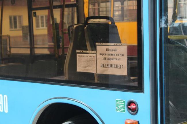У Запоріжжі припинять безоплатне перевезення пільговиків