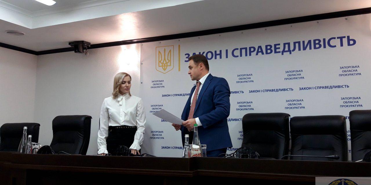У прокурора Запорізької області з'явилася нова заступниця