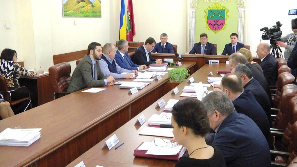 Виконавчий комітет міської ради Запоріжжя визначив уповноважену особу з тендерів