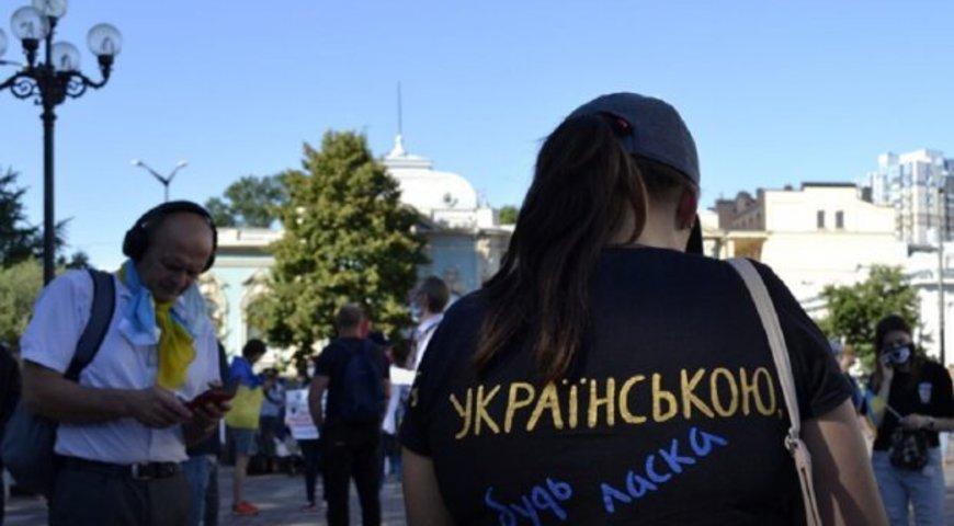 Окружний суд у Запоріжжі поставив крапку в спорі стосовно надання російській мові статусу регіональної