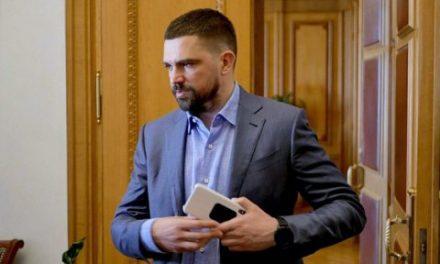 В ОП звільнили куратора Запорізької області