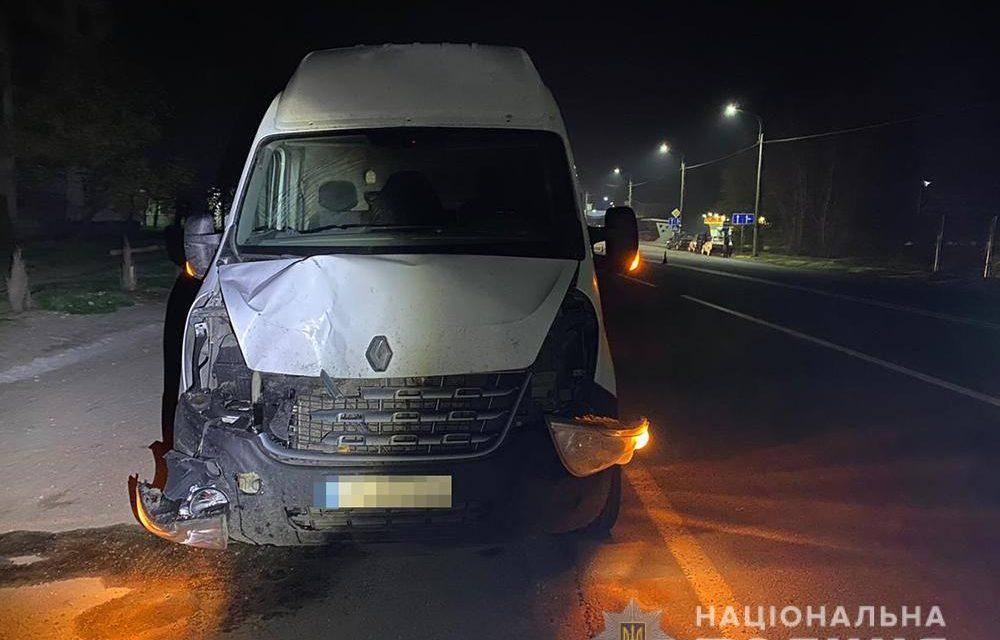 У Запоріжжі автобус збив дитину, хлопчик отримав важкі травми