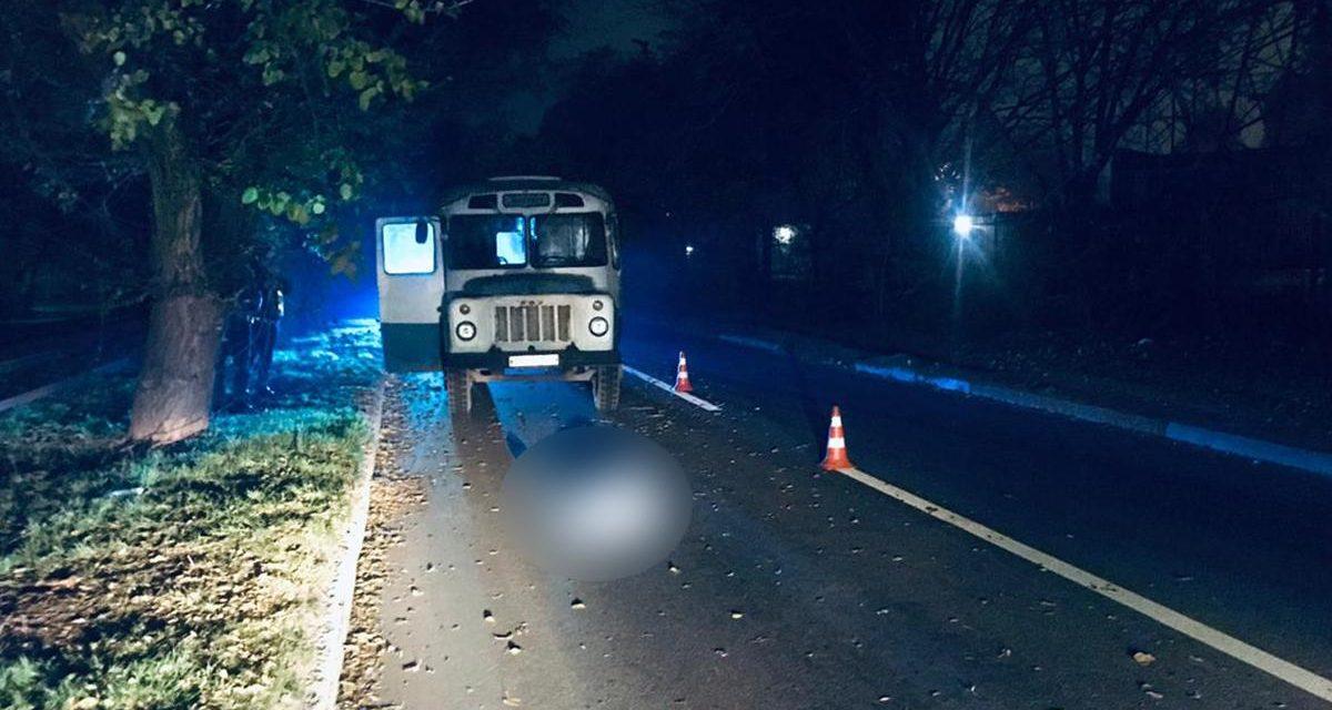 Поліція Запоріжжя просить очевидців допомогти з'ясувати обставини смерті людини