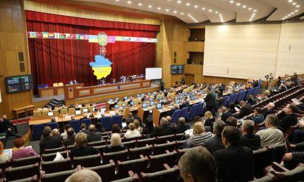 З'явився попереднй список нового скликання Запорізької обласної ради