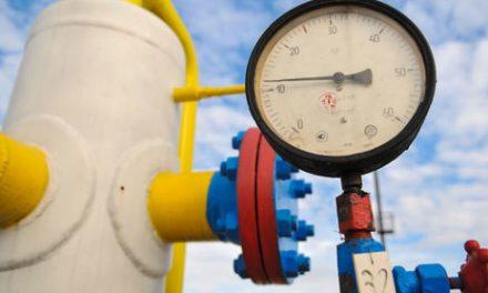 Стало відомо чи зросте вартість газу для населення в грудні