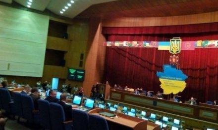 Депутати Запорізької облради зберуться на першу сесію у новому скликанні