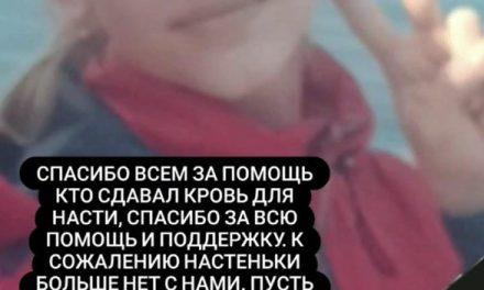 Дитина, що потрапила в ДТП у Запоріжжі померла в лікарні