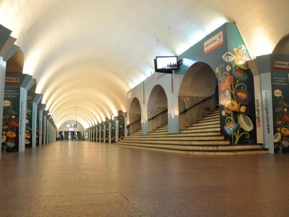 У центрі Києва закрили для входу та виходу 2 станції метро